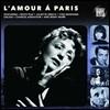 샹송 모음집 [프랑스 명곡] (L'Amour a Paris) [LP]