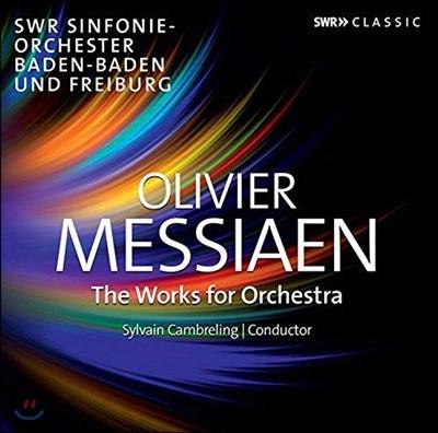 Sylvain Cambreling 메시앙: 관현악 작품 전집 (Messiaen: The Works for Orhcestra) 실뱅 캉브를랭