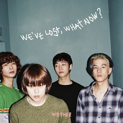웨터 (Wetter) - 미니앨범 : We've Lost, What Now?
