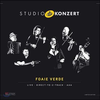 Foaie Verde (포아이에 베르데) - Studio Konzert [Limited Edition LP]