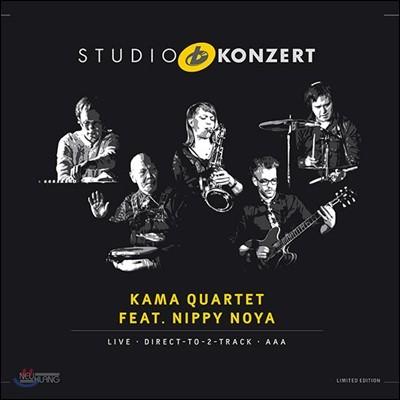 Kama Quartet - Studio Konzert [Limited Edition LP]