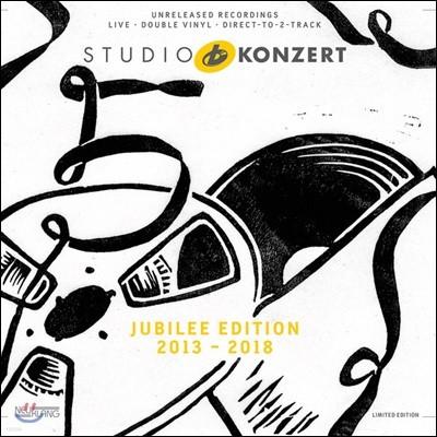 독일 Bauer Studios 레이블 연주 모음집 (Jubilee Edition 2013-2018 Studio Konzert) [2LP]