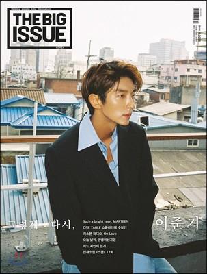 빅 이슈 코리아 THE BIG ISSUE (격주간) : 9월 15일 No.187 [2018]