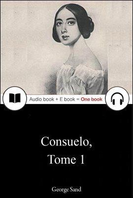 콩쉬엘로 1 (Consuelo) 프랑스어, 오디오북 + 이북이 하나로 059 ◆ 부록 첨부