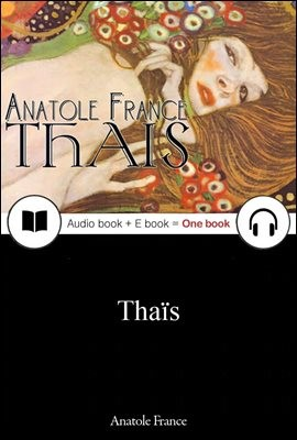타이스 (Thais) 프랑스어, 오디오북 + 이북이 하나로 064 ◆ 부록 첨부