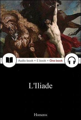 일리아드 (L'Iliade) 프랑스어, 오디오북 + 이북이 하나로 066 ◆ 부록 첨부