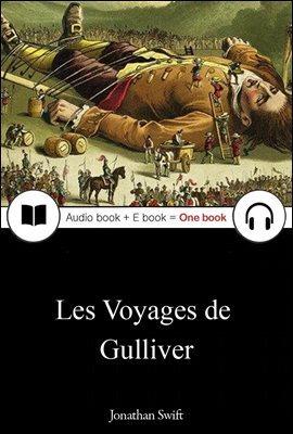 걸리버 여행기 (Les voyages de Gulliver) 프랑스어, 오디오북 + 이북이 하나로 072 ◆ 부록 첨부