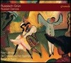 Peter Gillmayr 러시아의 춤곡 모음집 (Russian Dances)
