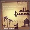 Simon Borutzki 터키 풍의 음악 모음집 (Alla Turca - A musical exploration of Arabian Nights)