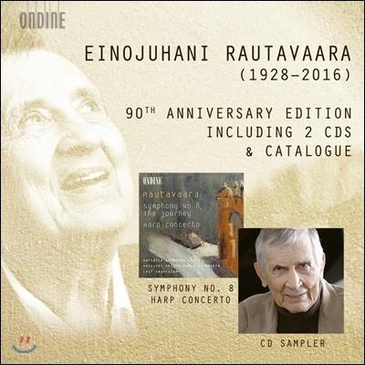 Marielle Nordmann 라우타바라 탄생 90주년 기념 음반 - 교향곡 8번 '여행', 하프 협주곡 (Rautavaara: 90th Anniversary Edition)