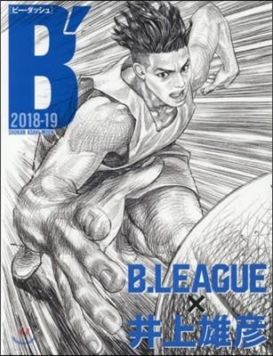 B′(ビ-.ダッシュ) 2018-19 B.LEAGUE×井上雄彦
