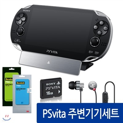 [PSVITA]PSVita 주변기기 16GB패키지(베이스본체+16GB+이어폰+크레들+3M필름)