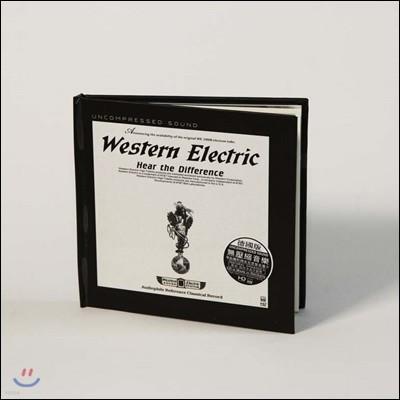 클래식 명곡 모음집 (Western Electric Sound : Audiophile Reference Classical Record)