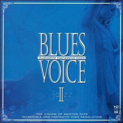 재즈 & 블루스 보컬 모음집 (Blues Voice 2 : Audiophile Impressive Voice)