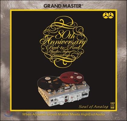 아날로그 릴 테이프 탄생 80주년 기념 음반 (Soul Of Analog 80th Anniversary Reel-To-Reel Audio Tape Recording)