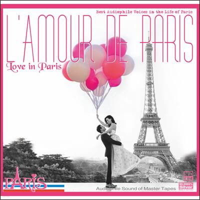 재즈, 샹송 녹음 모음집 (Love in Paris)