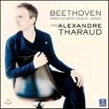 Alexandre Tharaud 베토벤: 피아노 소나타 31, 32번