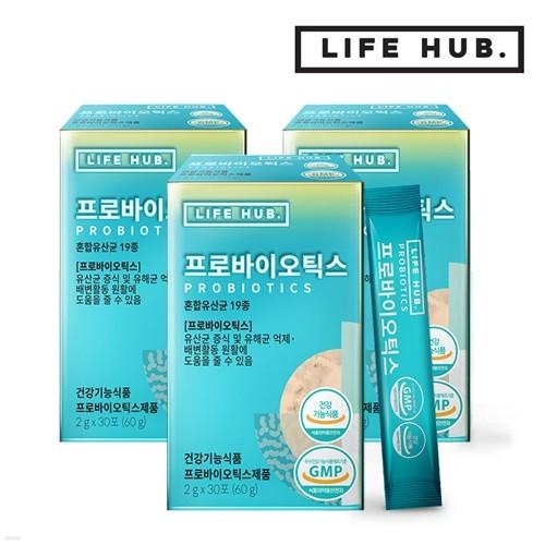 라이프허브 혼합 유산균 프로바이오틱스 3세트(2g x 90포) 3개월분