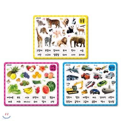 말랑말랑 EVA 자석 학습놀이 3종세트 (동물,과일채소,탈것)