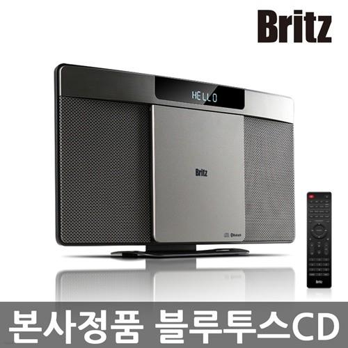 브리츠 BZ-T6530 Hi-Fi 블루투스 오디오 CD플레이어 알람 라디오 리모콘