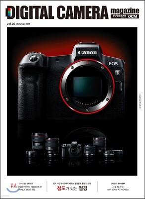 디지털 카메라 매거진 DIGITAL CAMERA magazine (월간) : 10월 [2018년]