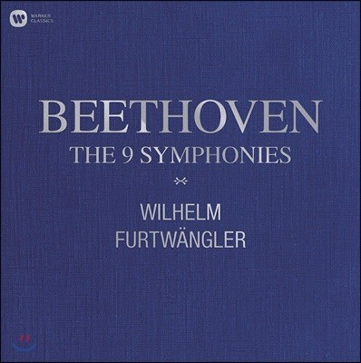 Wilhelm Furtwangler 베토벤: 교향곡 전곡집 - 빌헬름 푸르트뱅글러 [10LP]