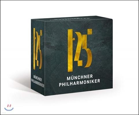 뮌헨필 125주년 기념 특별한정반 박스 세트 (125 Years Munchner Philharmoniker Boxset)
