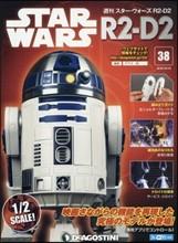 (예약도서)STAR WARS R2-D2 2018年10月16日號