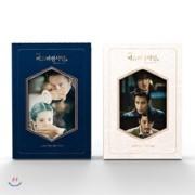 미스터 션샤인 (tvN 주말드라마) OST Limited Edition [애신+유진 SET]