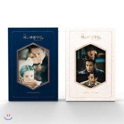미스터 션샤인 (tvN 주말드라마) OST Limited Edition 1만장 한정반 [애신+유진 SET]