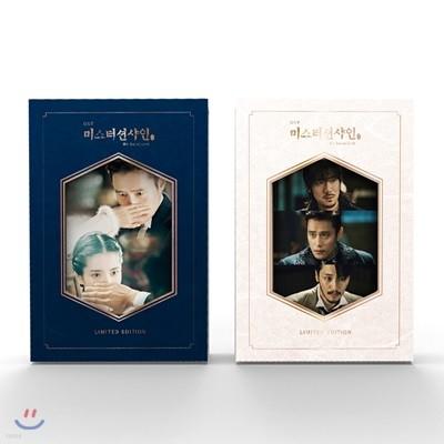 미스터 션샤인 OST Limited Edition 1만장 한정반 [애신+유진 SET]