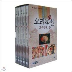 앙코르 요리비전 한국밥상 2집