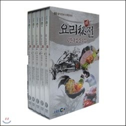 앙코르 요리비전 한국밥상 1집