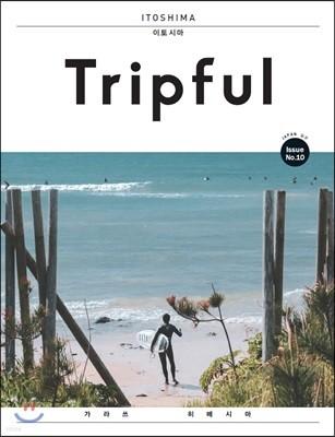 Tripful 트립풀 Issue No.10 이토시마