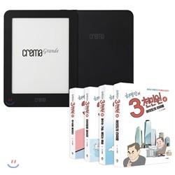 예스24 크레마 그랑데 (crema grande) : 블랙 + 허영만의 3천만원 (총4권/완결) eBook 세트