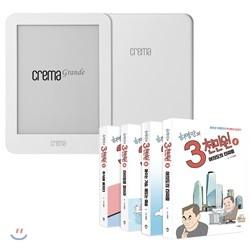 예스24 크레마 그랑데 (crema grande) : 화이트 + 허영만의 3천만원 (총4권/완결) eBook 세트