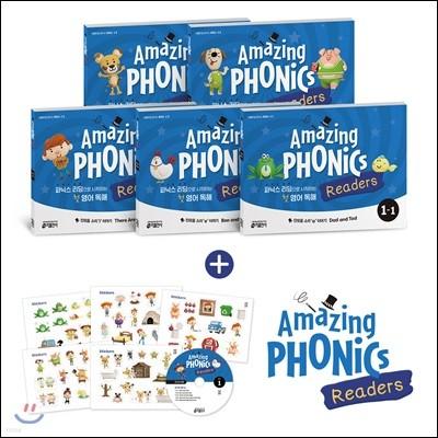 Amazing Phonics Readers Set 1 어메이징 파닉스 리더스 세트 1