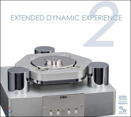 오디오파일 전문 레이블 STS Digital 컴필레이션 (Extended Dynamic Experience Vol.2)