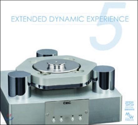 오디오파일 전문 레이블 STS-Digital 컴필레이션 (Extended Dynamic Experience Vol.5)
