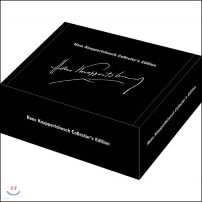 한스 크나퍼츠부슈 에디션 (Knappertsbusch Collector's Edition) [203CD Boxset]