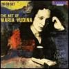 피아니스트 마리아 유디나의 예술 (The Art of Maria Yudina) [26CD Boxset]