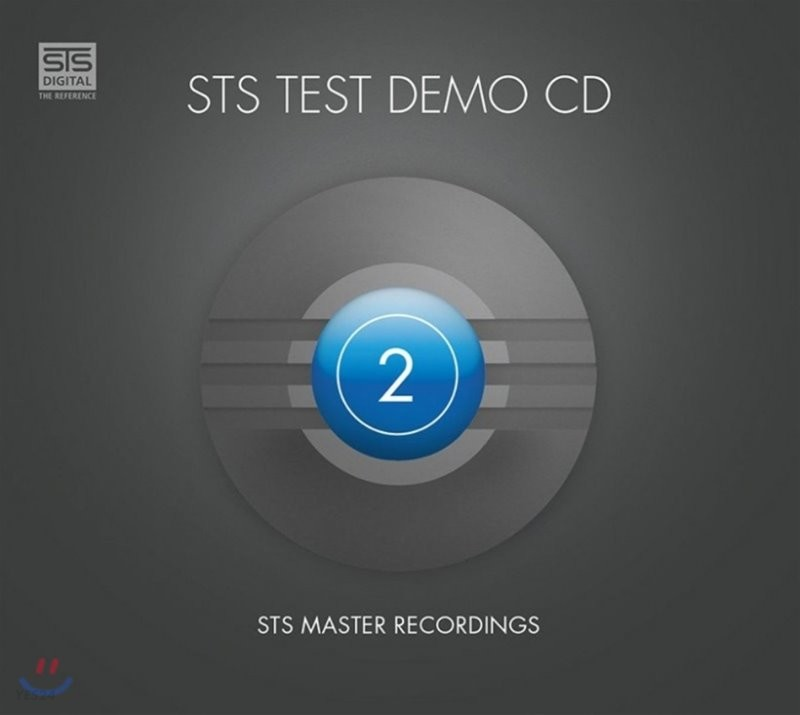 오디오파일 전문 레이블 STS Digital 컴필레이션 (Siltech High End Audiophile Test Demo CD Vol. 2)