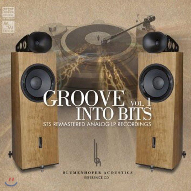 오디오파일 전문 레이블 STS Digital 컴필레이션 (Groove Into Bits Vol. 1)