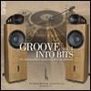 오디오파일 전문 레이블 STS-Digital 컴필레이션 (Groove Into Bits Vol. 1)