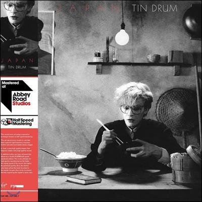 Japan (재팬) - Tin Drum [2LP]
