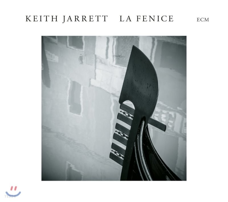Keith Jarrett - La Fenice 키스 자렛 베네치아 라 페니체 솔로 콘서트