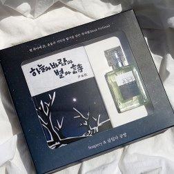 윤동주 북퍼퓸 30ml +미니북 별밤 패키지