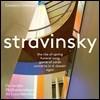 Gustavo Gimeno 스트라빈스키: '봄의 제전', '카드 놀이' 외 (Stravinsky: 'The Rite of Spring', 'Game of Cards') 구스타보 히메노