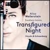 Alisa Weilerstein 쇤베르크: 정화된 밤 / 하이든: 첼로 협주곡 1번, 2번 (Schoenberg: Transfigured Night / Haydn: Cello Concertos Nos. 1 & 2) 알리사 와일러스타인
