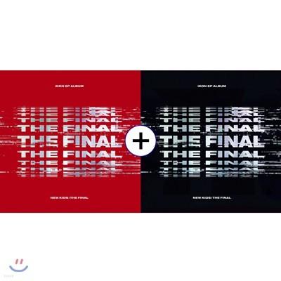 아이콘 (iKON) - 미니앨범 : New Kids : The Final [Red+Black SET]
